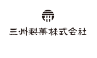 三州製菓株式会社 様