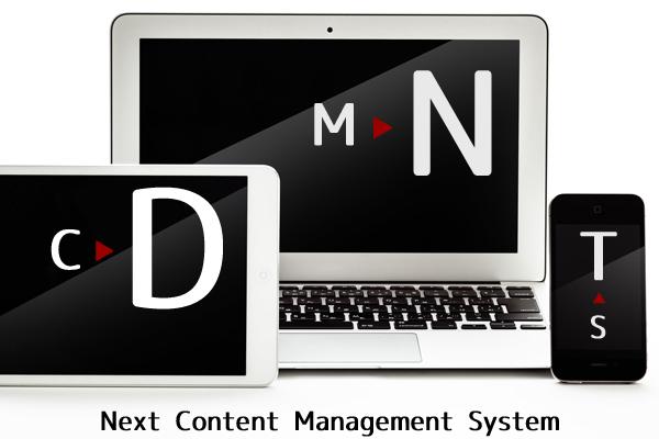 当社オリジナルCMS「DNT」